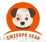 2021宠物医疗连锁加盟展