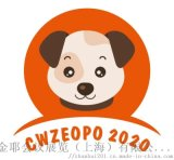 2021寵物醫療連鎖加盟展