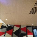 棋牌室背景牆木紋鋁板 文具店仿古鋁單板隔斷