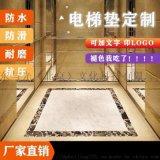 電梯地墊地毯地膠PVC轎廂地板定製圖案logo