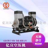 节能小型静音无油空压机 小气泵