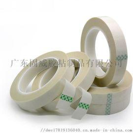 白色玻璃布胶带/双面玻璃布胶带/耐高温电气胶带