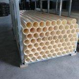 山东厂家 ABS管材 污水处理设备 抗腐蚀耐酸碱