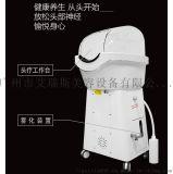 广州艾瑞斯头疗SPA仪 头皮护理SPA仪头发保养