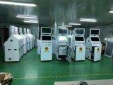 自助复印打印一体机自助填单机厂家