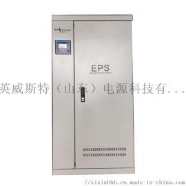 EPS电源 eps-2KW 消防应急 单项电源