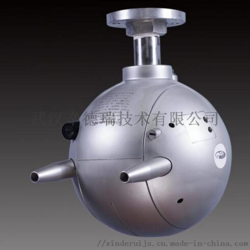 全新一代AI工業級自動定位射流水炮滅火裝置