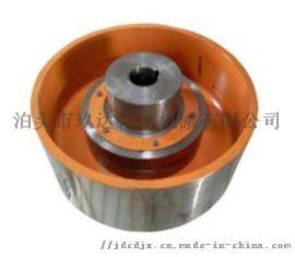 泊头玖达专业生产ZLL型弹性柱销齿式联轴器