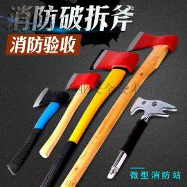 京阳伟业消防斧精钢3C材质破拆工具 船用尖斧腰斧