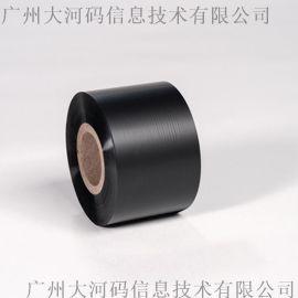 厂家蜡基碳带不干胶标签条码打印碳带热转印卷装