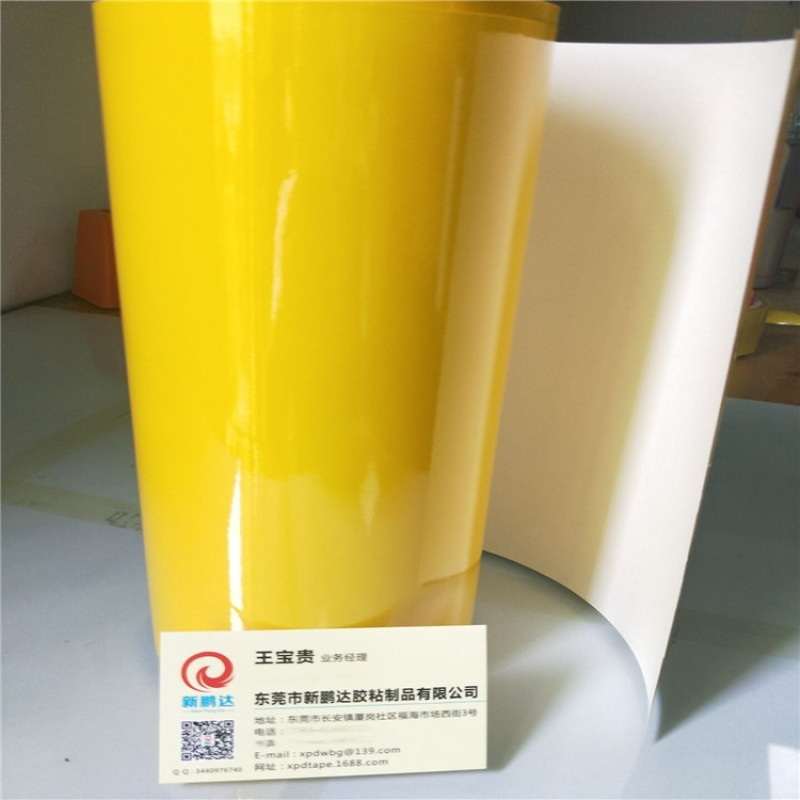 茶色PI覆蓋膜 熱壓粘合保護膜 聚醯亞胺熱壓膜