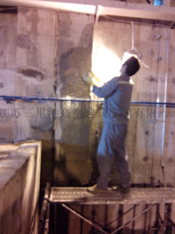 地下车库墙体施工缝漏水堵漏维修