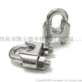 304不锈钢钢丝绳卡头夹头