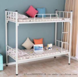 双层床钢架上下铺学生宿舍公寓双人床含床板加厚款
