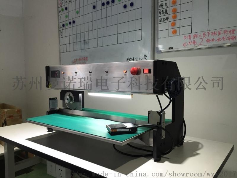 厂家直销V槽PCB线路板分板机