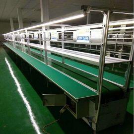 电子厂流水线 微型皮带输送线 小型工厂短拉流水线