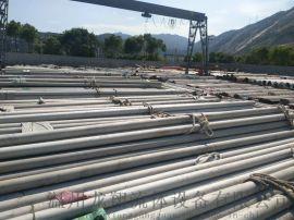 温州现货供应 18*2 TP316L不锈钢管