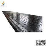 HDPE防滑板 HDPE行車板廠家