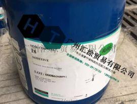 中山道康寧有機矽改性樹脂OFS-249代理商