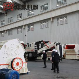 PCZ锤式破碎机 重锤式破碎机厂家直销 报价优惠