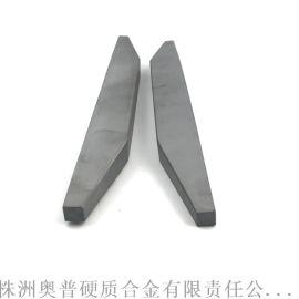 耐磨制砂条 钨钢制砂条 制砂机合金制砂条