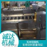 玉米切段設備,冷凍玉米切段機,棒米切割機器