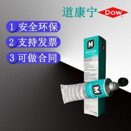 道康宁MOLYKOTE111密封硅脂阀门润滑