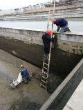 枣庄市电梯井墙体漏水堵漏施工