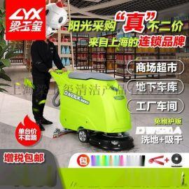 电瓶式洗地机免维护版, 仓库车间专业洗地机