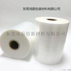 POF交聯防霧收縮膜 東莞食品收縮包裝生產廠家