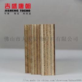 櫸木膠合板多層板 佛山吉盛唐朝多層板