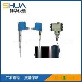 專業生產 JF601/602系列電容式液位變送器