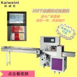 多功能下走膜枕式包装机  米粉包装机 火腿肠包装机