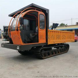 山东履带运输车 山体运输自卸车 3-12吨履带车