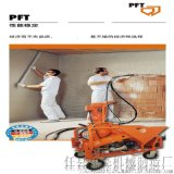 德国培福德PFTG5c工程石膏喷涂机让老板惊呆了