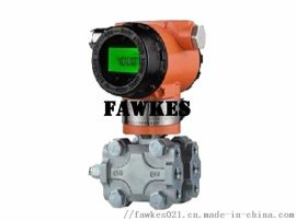 美国FAWKES福克斯进口压力/差压变送器