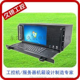 5U400铝合金面板带键盘可配触摸控制显示屏 智能工控服务一体机箱