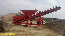 上海工地用小型筛沙机生产厂家