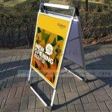 鹤壁加厚型银行展示架/海报架规格方案