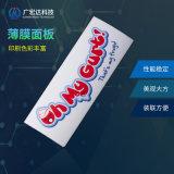 电子薄膜面板 PVC薄膜面板 PC薄膜面板
