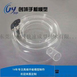宝安CNC手板模型厂家供应厨房家电塑胶料手板