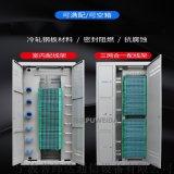 576芯三网合一光纤配线柜