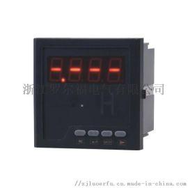 厂家直销电流功率频率表 继电器输出