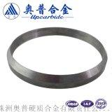 硬質合金YG8油盅圓環刮油刀