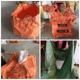 重慶創嬴全新集裝袋噸袋源頭供應廠家
