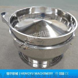 磨料陶瓷精细圆旋振筛,化工粉末多层分级振动筛