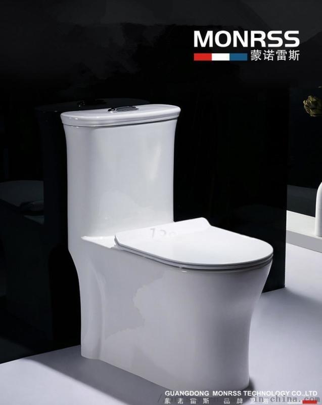 蒙诺雷斯8141 四孔超漩式连体座便器抽水马桶陶瓷