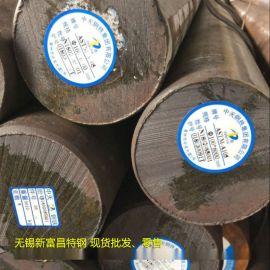 A105热轧圆钢现货供应