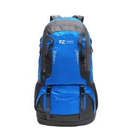 大容量登山包登山背包牛津布背包定制可印logo上海