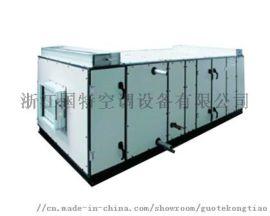 风冷直膨式净化型空气处理机